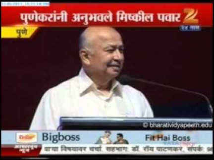 Zee 24 Taas News, 11 May 2013