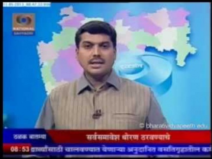 DD Sahyadri News, 11 May 2013