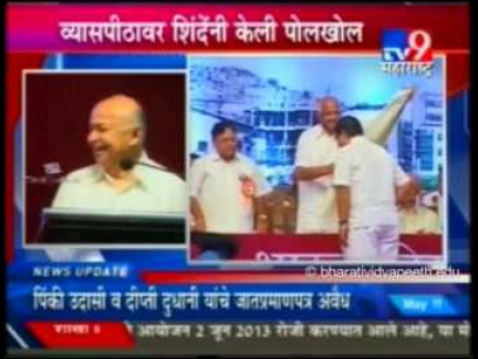 TV 9 Mumbai News, 11 May 2013